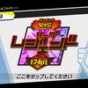 【メダロットS】メダリーグ・ピリオド55