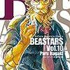BEASTARS (9)(10)(11)