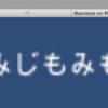 Unityの3D Textで文字が滲む問題の対策(修正版)