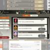 「テイルズ オブ クレストリア」ミッション画面で一括受け取りボタンをどこに配置すれば良いのか39タイトル比較して結論出しました