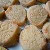 余った天ぷら粉黄金入りクッキー やめられない止まらない