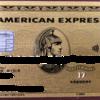 現在所有しているクレジットカード
