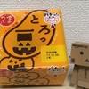 【食品伝記】金のつぶ パキッ!とたれ とろっ豆