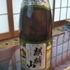日本酒の良さを知ってもらうこと