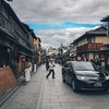 iPhoneで撮る「京都ストリートスナップ」