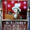 モンスターファーム2レアモン自作CD作成日誌~ゴースト系~