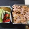 豚にんにく味噌焼き弁当/サンドイッチ弁当