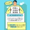 【韓国留学】コロナ禍での韓国留学🇰🇷メリットとデメリットは?!