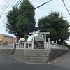 美しき地名 第56弾-5 「山王神社(座間市)」