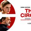 THE CIRCLE テクノロジーを扱う人必見の映画