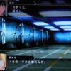 『第3次スーパーロボット大戦Z 天獄篇』プレイ中、その7。