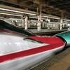 【乗車記】東北新幹線E5系はやぶさ 大宮-仙台 グリーン車