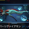 【Subnautica攻略】「リーパーリヴァイアサン」は怖がる必要なし!動きが遅いので泳ぎでも避けられます