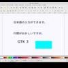 macOS でInkscape 0.92pre(beta)をソースからビルドしてみる(GTK+ 3 ver. )