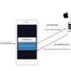 iOSでBluetoothヘッドセット音声認識アプリを作りかけた。(UIDictationController 編)