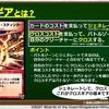 【デュエプレ】クロスギア実装決定! 新弾カード情報まとめ その1【第10弾】