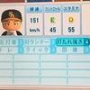 柿木蓮(北海道日本ハムファイターズドラフト5位指名)(パワプロ2012)