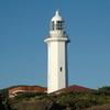 房総半島最南端の地に野島埼灯台を訪ねる