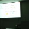 「実践的プロジェクトマネジメント推進協会(PPMA)」セミナーに行ってきた