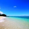 GWの沖縄旅行〜安く楽しく南国旅 part1~