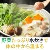 【オススメ5店】大名・今泉・警固(福岡)にある居酒屋が人気のお店
