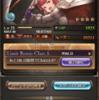 ゲーム日記(2017/06/05)