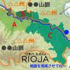 【スペイン】リオハ D.O.Ca のサブゾーン名 - 古参の資格持ちの方、分かるかな?