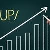【転職で収入を増やす】スキルと経験のある優秀な人材に自分を育てる必要がある