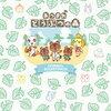 「あつまれ どうぶつの森 」オリジナルサウンドトラック<初回数量限定生産盤> #どうぶつの森