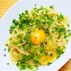【よく混ぜて幸せ】ワンポットパスタで釜玉パスタのレシピ