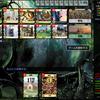 Dominion Online 対戦録 162