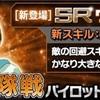 【定期)GAW最新ニュース