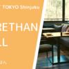 THE KNOT TOKYO Shinjuku MORETHAN GRILL 新宿で子連れおしゃれランチ!都庁見学も。