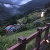日記 幻想的な光がお出迎え―栃本迎え火祭りに行ってきました。
