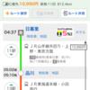 【青春18きっぷの旅】うどんの国、香川県に初上陸!四国は意外と近いが意外と広い!【無事辿り着けるかな編】