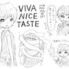 18.08.19 CASCADE / VIVA NICE TASTE 第二部&アフパ