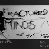 PS4『Fractured Minds』のトロフィー攻略 17歳が製作したメンタルヘルスを題材にしたゲーム