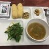 PINES Chapis の食事!
