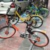 中国のレンタル自転車(シェア自転車)・Mobike(モバイク)は便利すぎる!