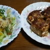 豆腐とチーズの肉巻き\(^o^)/