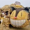 ミーワムーラ in 茨城/常陸太田 『第二回 里美案山子音楽祭』