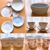 【厳選】我が家の料理が映える食器10選【プチプラ】【無料】