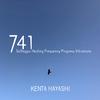 741Hz自由の周波数新曲リリースしました!😊