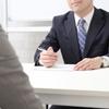 【公務員試験】面接カードの質問内容