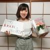 6月16日【吉村南美・1000人TVのおやすみなさい】第43回 番組告知