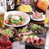 【オススメ5店】針中野・長居・西田辺・西成区・住吉(大阪)にあるウイスキーが人気のお店
