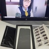 iphone12 の良いフィルムをメモ 「のぞき見防止」 「落下保護」 しかも2枚付きで2000円以下