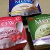 待ちに待った休日に「MOW(モウ)」をばくばく食べる。