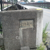 奥の細道 一人歩き 6 粕壁宿-杉戸宿