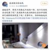 中国で「犬」は印象が良くない件
